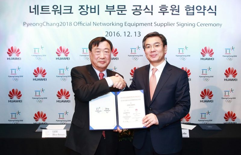 Huawei Partner Olympische Winterspiele 2018