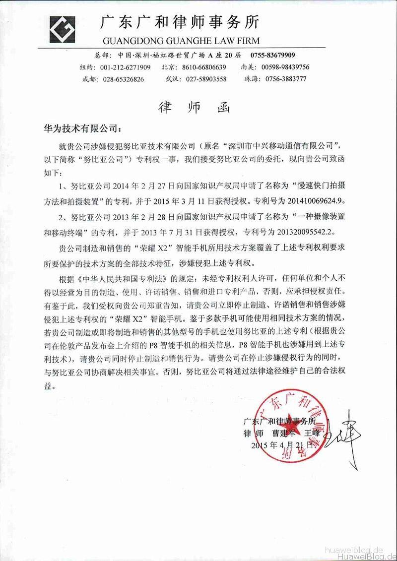 zte_huawei_patentklage_001